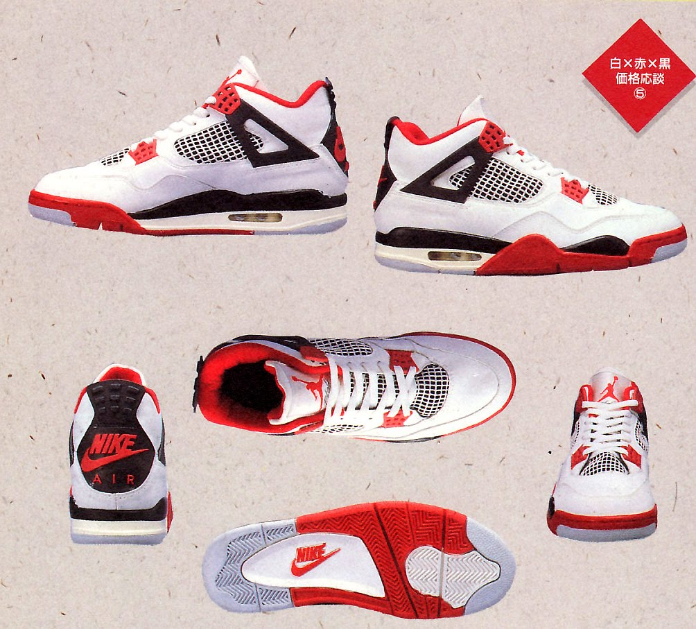 A Real OG  The Original Nike Air Jordan IV 1989   DeFY. New York ... ec4ce4e17