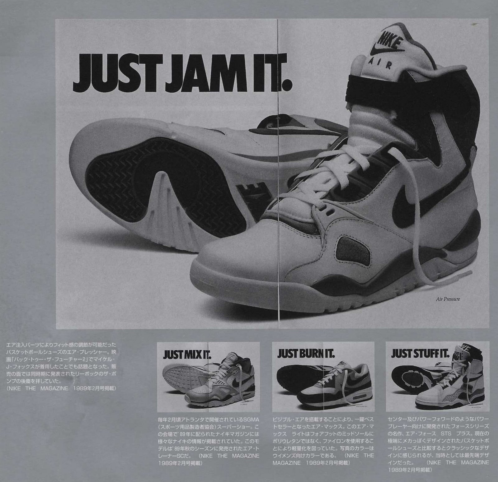 the latest fc603 87b8e Nike Air Pressure 1989