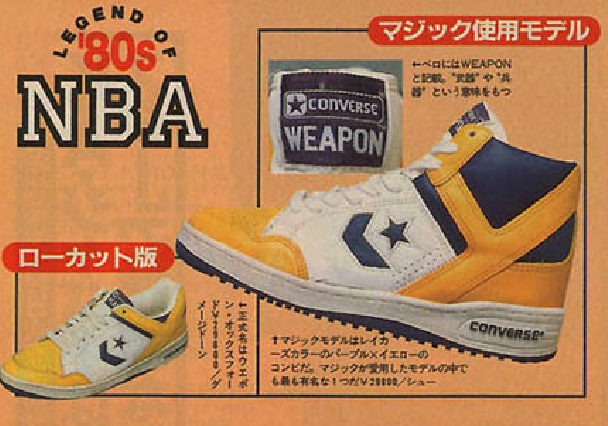 The Original Converse Weapon 1986 – DeFY. New York Sneakers