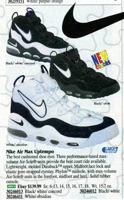 new product 68bbe ca8b1 Nike Air Max Uptempo 1995